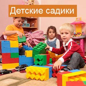 Детские сады Пудожа