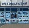 Автомагазины в Пудоже