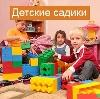 Детские сады в Пудоже