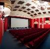 Кинотеатры в Пудоже