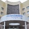Поликлиники в Пудоже