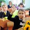 Школы в Пудоже