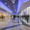 Торговые центры в Пудоже