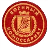Военкоматы, комиссариаты в Пудоже